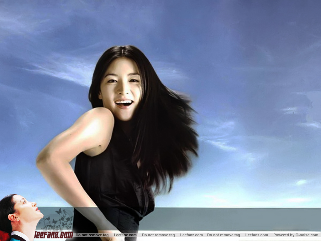 Lee Young Ae - Gallery Colection