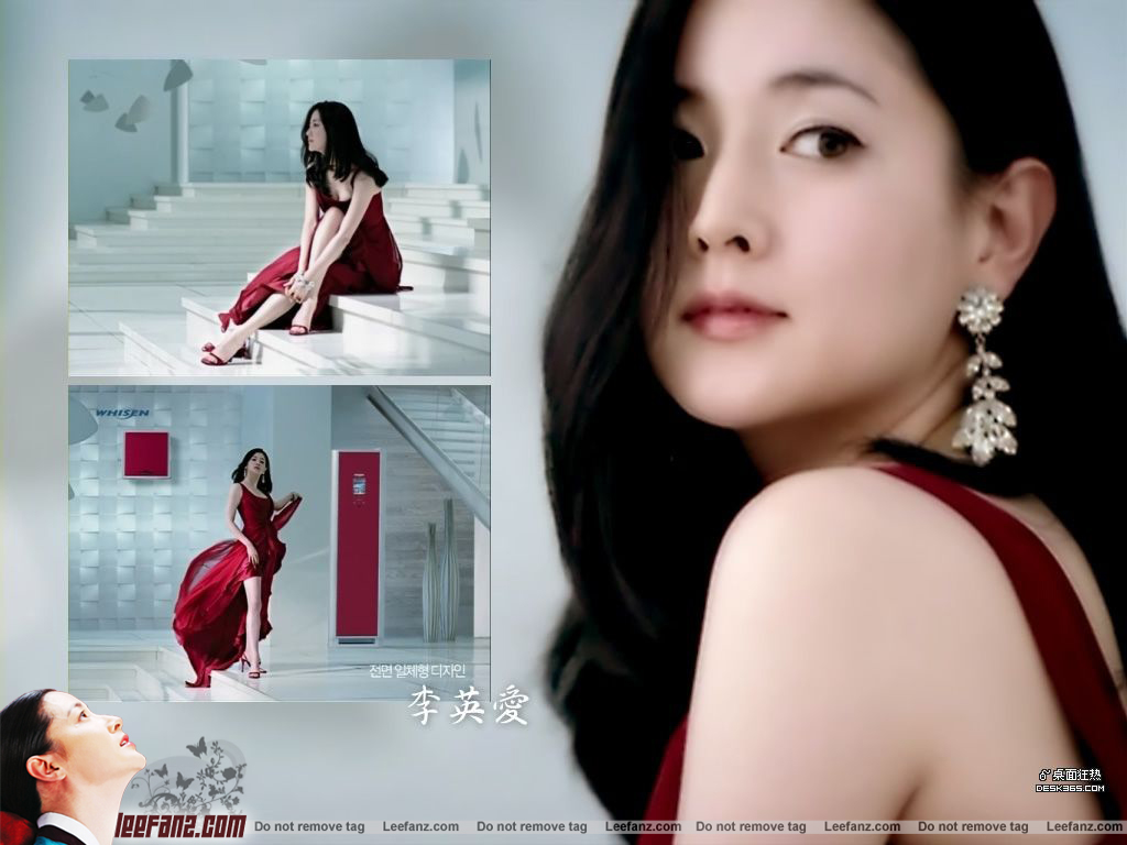 Lee Young Ae japanese, Lee Young Ae asian, pic wallpaper